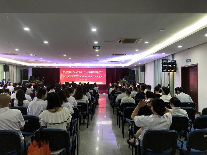 """我院三位医师分获南通市、启东市""""首届医师节""""十佳医师称号"""