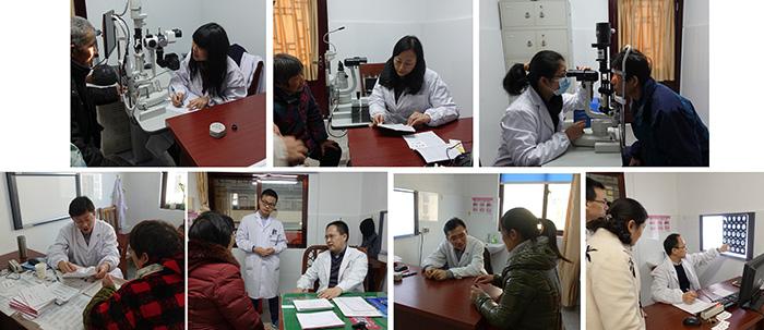 上海医疗专家团义诊活动在我院进行